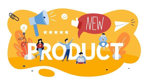 신제품 홍보 및 광고 개념. 공고. 제품을 평가하십시오. 삽화