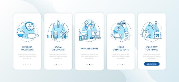 Новые общедоступные правила для экрана страницы мобильного приложения с концепциями
