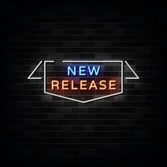 新しいリリースのネオンサイン。デザインテンプレートネオンスタイル