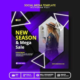 새 시즌 및 메가 세일 패션 소셜 미디어 포스트 템플릿