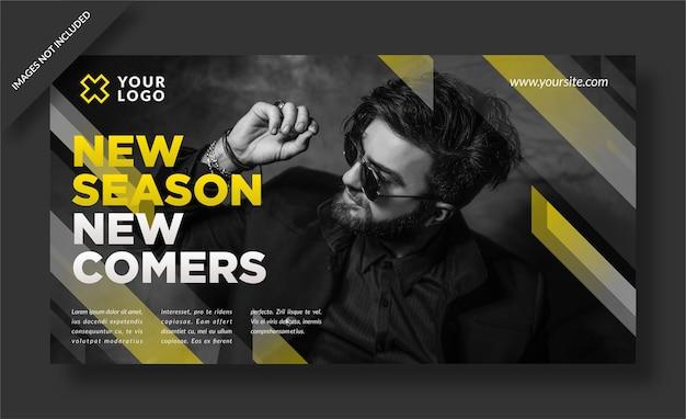 새 시즌 패션 판매 새 컬렉션 웹 배너 게시물