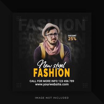 新しいスタイルのファッションソーシャルメディア投稿instagram広告バナーテンプレート