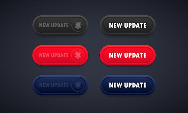新しい更新ボタンセット。コンピューター、携帯電話、アプリ、ウェブサイトの場合。孤立した背景上のベクトル。 eps10。