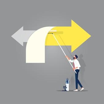 비즈니스에 대한 새로운 방식과 기존 방식