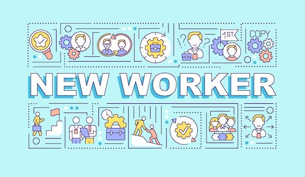 新しい労働者の言葉の概念のバナー。人事管理。従業員の適応。ターコイズブルーの背景に線形アイコンとインフォグラフィック。孤立したタイポグラフィ。アウトラインrgbカラーイラスト