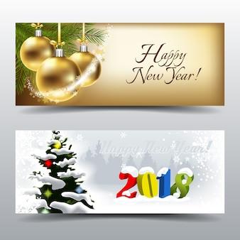 Новый год 2018 поздравительные открытки