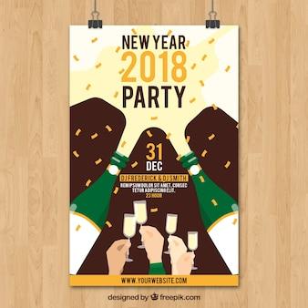 샴페인 새 해 2018 파티 포스터