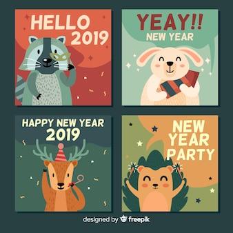 새해 2019 카드 컬렉션