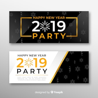 新年2019パーティーバナー
