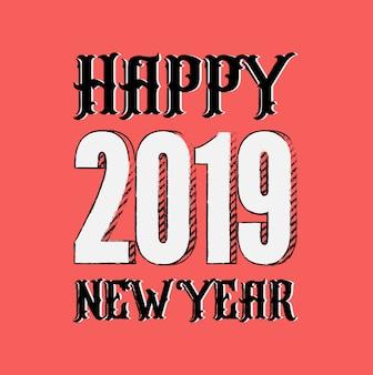 Новый год 2019 год