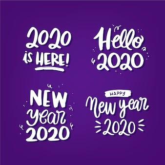 新年2020レタリングコレクション