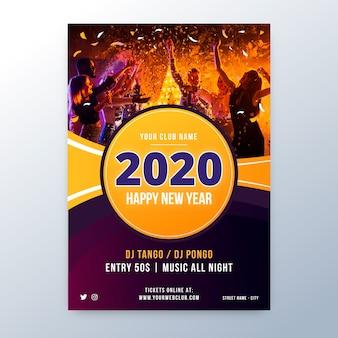 사진과 함께 새해 2020 파티 전단지 템플릿