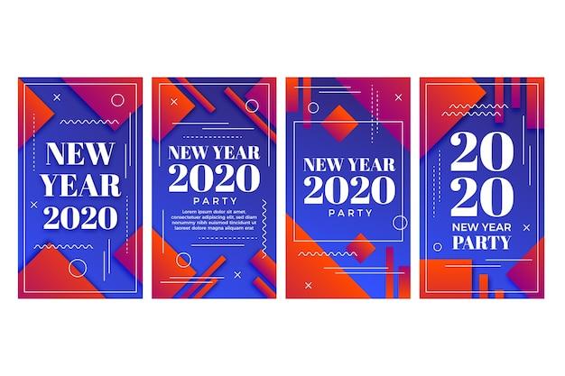 새해 2020 파티 인스 타 그램 이야기 모음