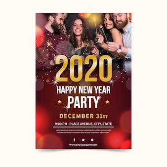 사진과 함께 새해 2020 파티 포스터 템플릿