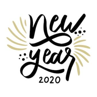 Новый год 2020 старинные надписи