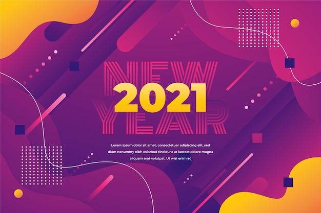 フラットなデザインの新年2021年の背景