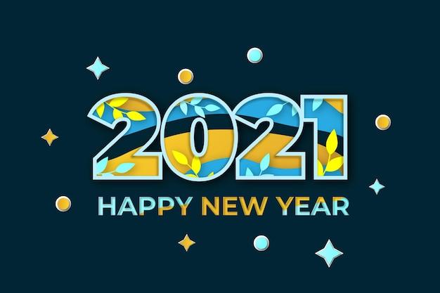 紙のスタイルで2021年の新年の背景