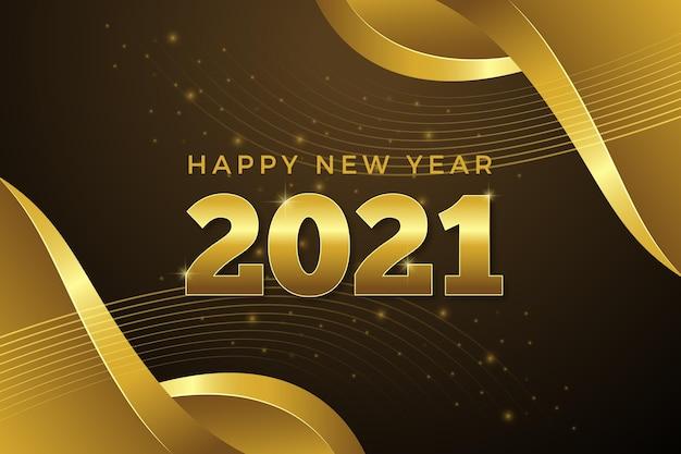 새해 2021 배경