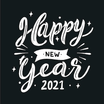 New year 2021 black and white lettering