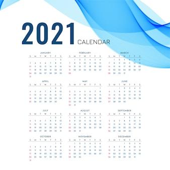 スタイリッシュな青い波と新年2021年カレンダー