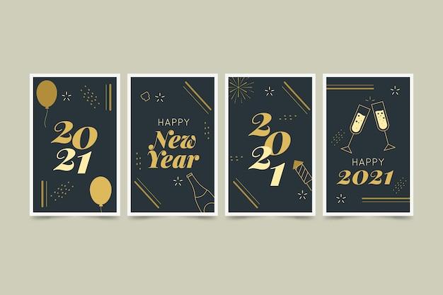 평면 디자인의 2021 새해 카드