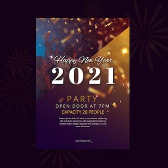 Новогодний флаер 2021 a5 вертикальный