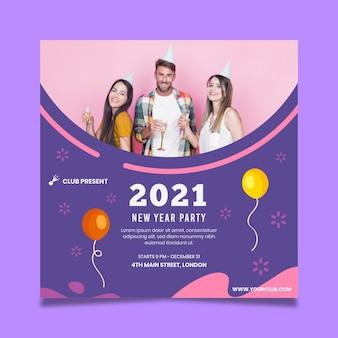 Volantino quadrato del nuovo anno 2021