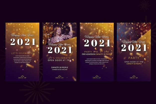 新年2021年igストーリーコレクション