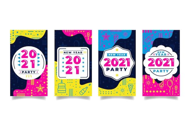 2021年の新年のインスタグラムストーリー