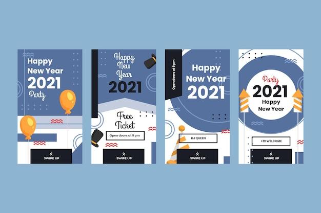 2021年の新年のインスタグラムストーリーセット
