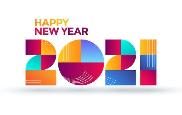 グラデーションカラーのフルカラーの新年2021ロゴ。デザインテンプレート。
