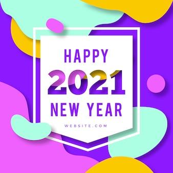 新年2021年の紙のスタイルの背景