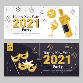 フラットなデザインの新年2021パーティーバナー