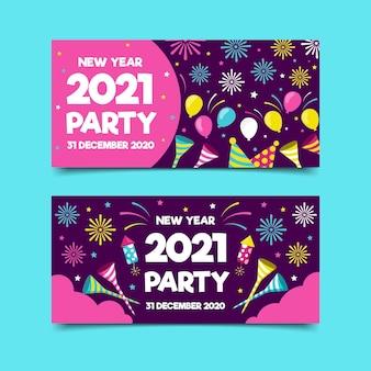 Новогодние баннеры 2021 года в плоском дизайне
