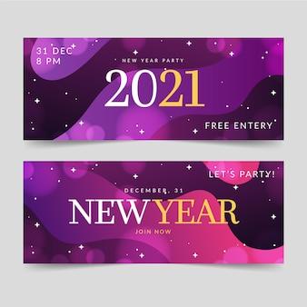 평면 디자인의 새 해 2021 파티 배너