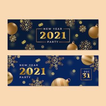 새 해 2021 파티 배너 서식 파일