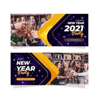 사진과 함께 새해 2021 파티 배너