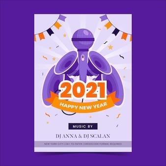 평면 디자인의 새 해 2021 파티 전단지 서식 파일