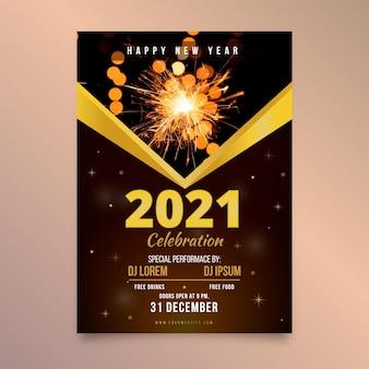 Шаблон флаера для новогодней вечеринки 2021
