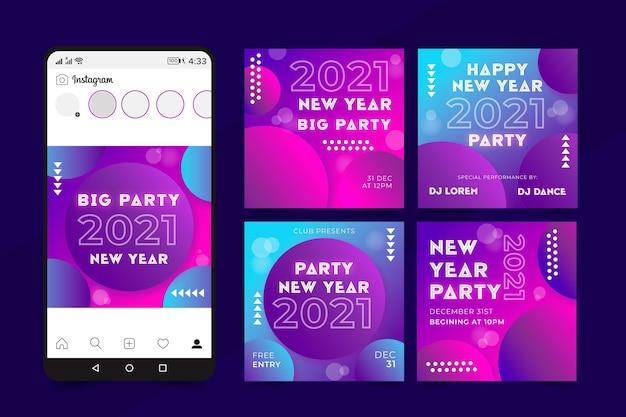 Новогодняя вечеринка 2021 года в instagram