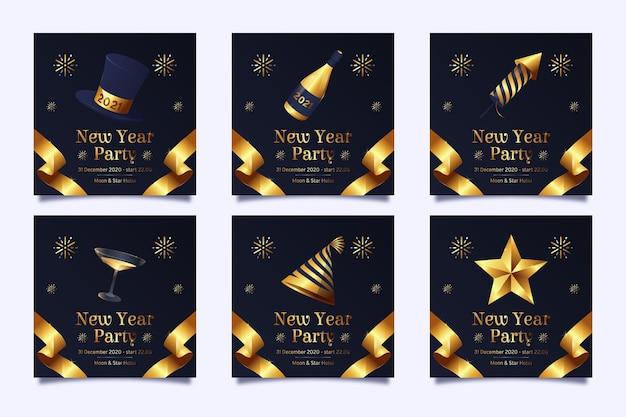新年2021年パーティーインスタグラム投稿コレクション