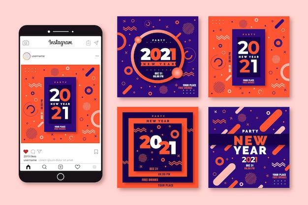 2021年の新年のパーティーのinstagramの投稿