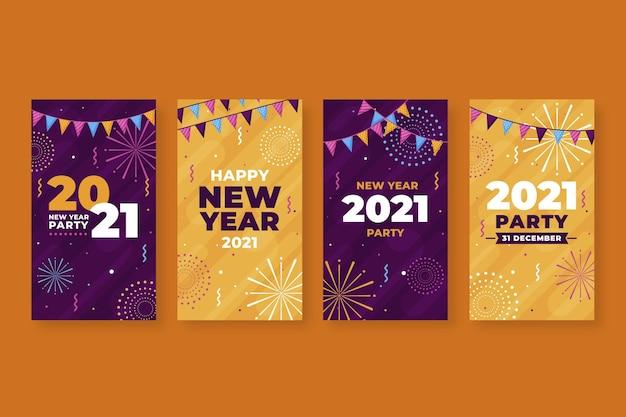 2021 년 새해 파티 instagram 이야기 모음