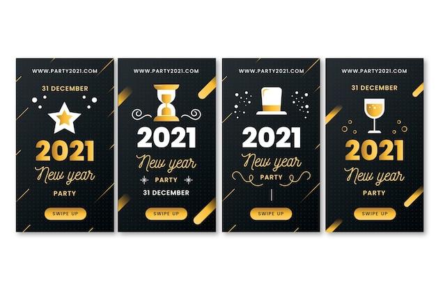Коллекция историй instagram новогодняя вечеринка 2021