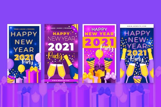 Новогодняя вечеринка 2021 в instagram