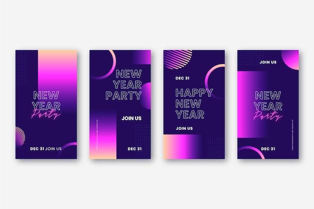 2021年の新年のパーティーのインスタグラムストーリー