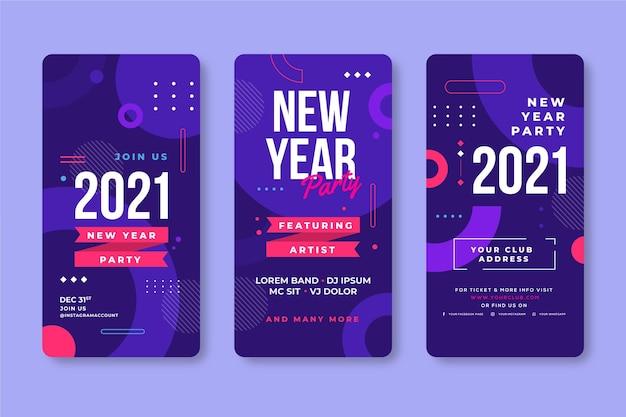 Storie di instagram per feste di capodanno 2021