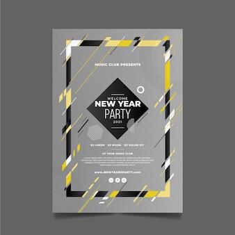 평면 디자인의 새해 2021 파티 포스터 템플릿