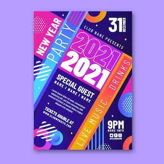 Шаблон плаката вечеринки новый год 2021 в плоском дизайне