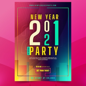 新年2021パーティーポスターテンプレート